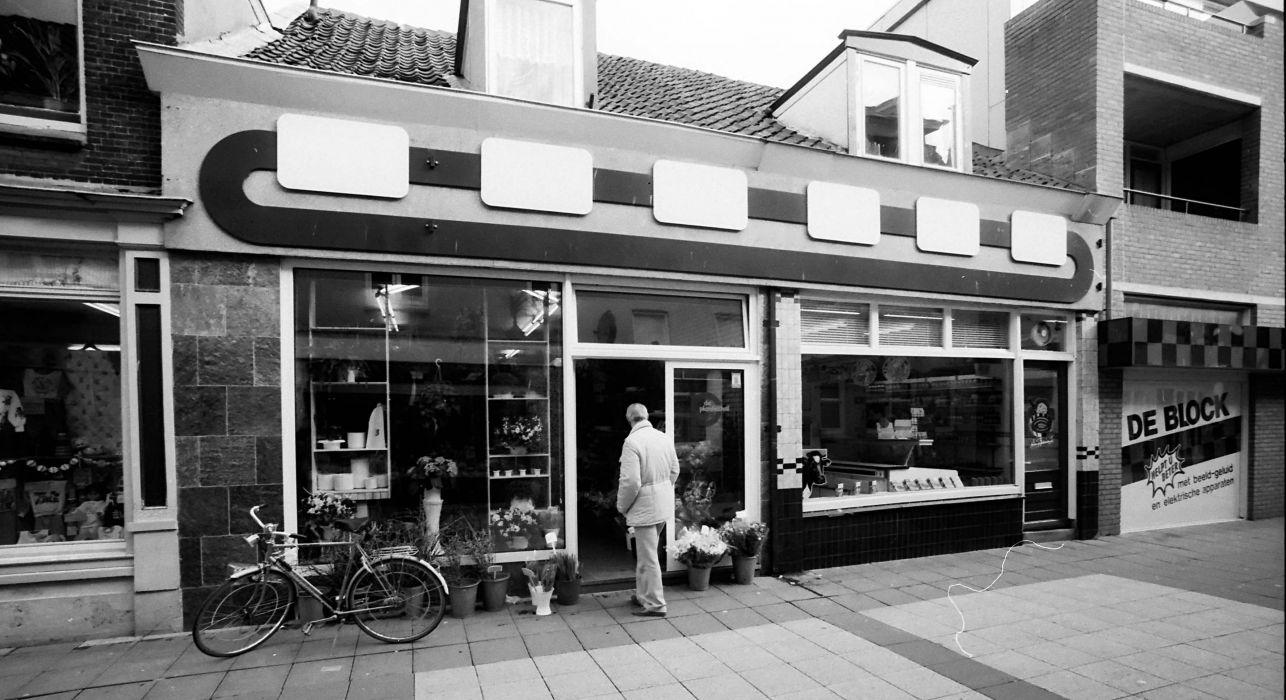 Hooftstraat, Bloemenzaak Van Deuren
