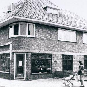 Emmalaan buurthuis Westerhaven