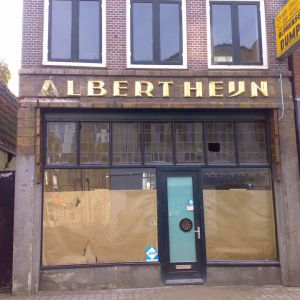 Albert Heijn in de Julianastraat
